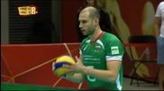 Волейбол: Русия - България Разширен репортаж