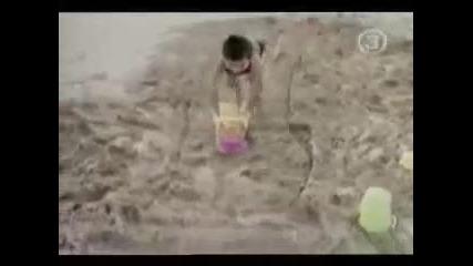 Смях на Плажа