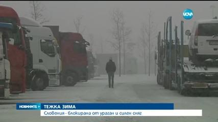 Словения блокирана от ураган и силен сняг