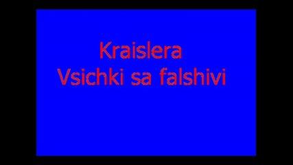 Kraislera - Vsichki sa falshivi