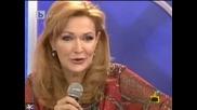 Роцица Кирилова, Детски спомени, Господари на ефира, 23 февруари 2011