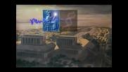 История на Анунаките част 2