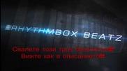 Български Бас - Drop The Bass - Безплатно сваляне