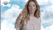 New Емилия - Да бях от гадните (official Video) 2014