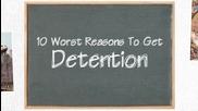 10-те най-глупави причини да ви задържат