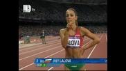 Ивет Лалова не можа да стигне финала на 200 метра