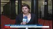 ГЕРБ и Реформаторския блок преговарят повече от 6 часа - Новините на Нова