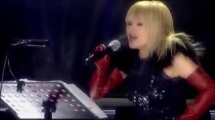 Лили Иванова - Искам Те - субтитри