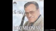 Boki Milosevic - Vesela sedmorka