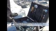Руският метеорит остава под полицейска охрана