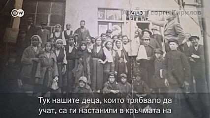 """""""Половината ни село е в България, а другата част - в Сърбия"""""""