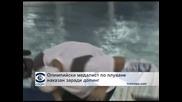 Олимпийски шампион по плуване от Корея със забрана за състезания за 18 месеца заради допинг