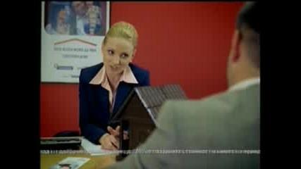Реклама: Пощенска Банка - Сладка Лихва