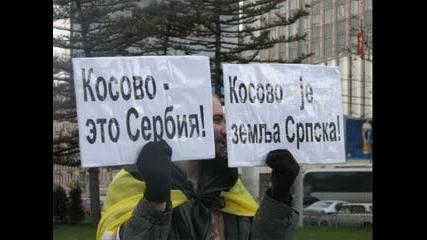 Kosovo Zove