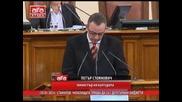 Станилов- Читалищата трябва да са с делегирани бюджети - Телевизия Атака