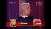 Плейбой България: Христина Хайст ( T V Rip Quality )