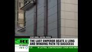 Mma : Last Emperors Path to Success ( Fedor Emelianenko )