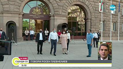 Росен Плевнелиев: Мандатът на Радев ще остане в историята като изцяло провален
