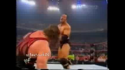 Kane & скалата