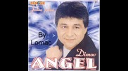 Angel Dimov - A zasto je nema