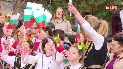"""""""Аз съм българче"""" за младите поколения"""