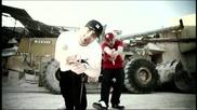 Vip feat. Nikos Kyriakakis - Vendeta Master Tempo mix