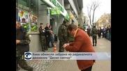 """Вътрешният министър на Украйна иска забрана на """"Десен сектор"""""""