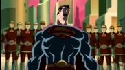 Супермен: Освободен - Анимационен филм Бг Аудио 2013