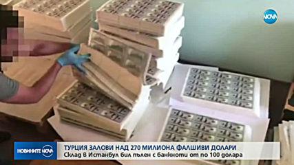 В Истанбул хванаха 271 млн. фалшиви долари
