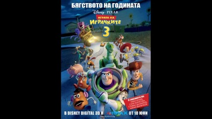 My Movie1