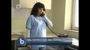 Оазис за медицински сестри