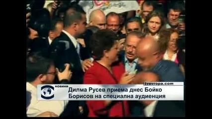 Дилма Русев приема Бойко Борисов на специална аудиенция