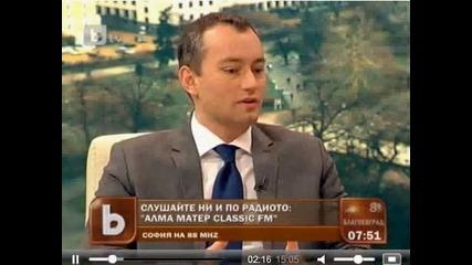 Несъгласните с правителството са боклици според Н. Младенов