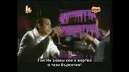 Aventura & Don Omar