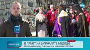 В ПАМЕТ НА ЗАГИНАЛИТЕ МЕДИЦИ: Поклонение пред Докторския паметник в София