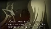 Devil May Cry - Епизод 6 - Bg Sub - Високо Качество