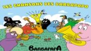 ricet barrier--barbapapa rock - 1974
