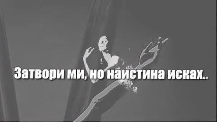 Панос Калиадис – Още те искам (превод)