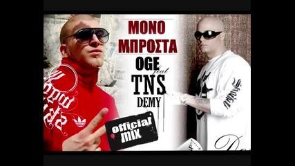 Oge ft Tns _ Demy - Mono mprosta