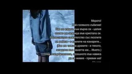 Слова Български Христо Фотев