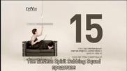 [бг субс] Twelve Men In A Year - епизод 16 последен - 1/2