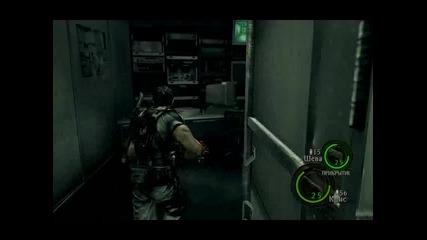 Resident Evil 5 Mod