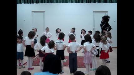 Открит урок на I и Ii група при Одз №99 Сарагоса