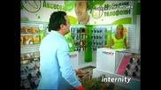Господари На Ефира - Реклама На Internity