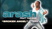 * Превод И Текст * Н О В О * Страхотна Песен * Arash Ft. Helena - Broken Angel