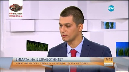 Домусчиев: Енергийната мафия е по-опасна от наркомафията
