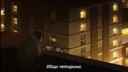 Йормунганд - 07