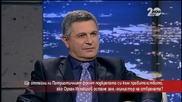 """Корман Исмаилов: Патриотите искат да си направят реклама - """"Часът на Милен Цветков"""""""