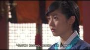 [бг субс] Hong Gil Dong - Епизод 23 - 2/2