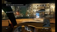watch dogs fps test